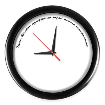 Настенные часы Темп времени