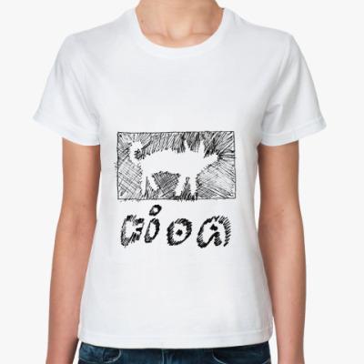 Классическая футболка 'KIDA-FOX'