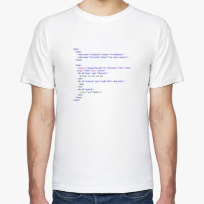 Футболка HTML-код