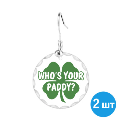 Серьги Who's your paddy