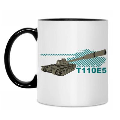 Кружка T110E5