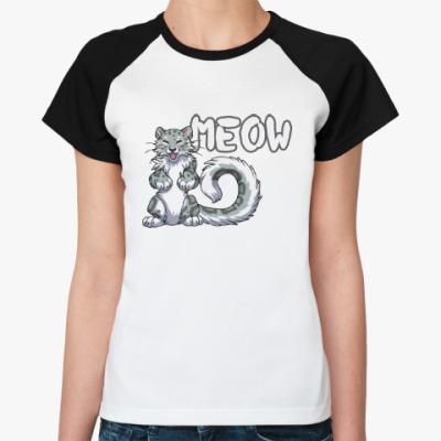 Женская футболка реглан Мяу