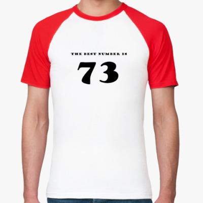 Футболка реглан  73