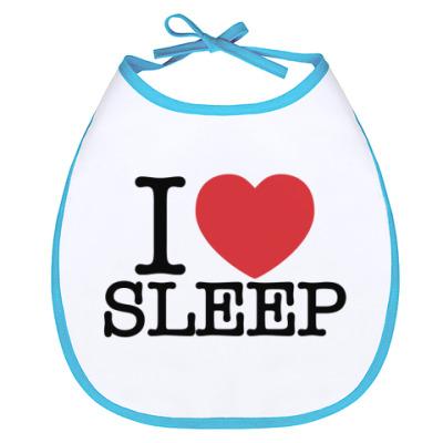 Слюнявчик я Люблю спать