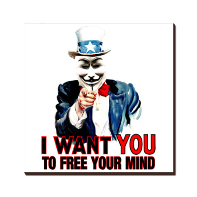 Anonymous Uncle Sam