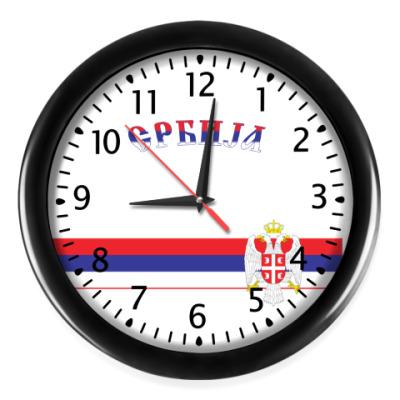 Настенные часы Флаг Сербии