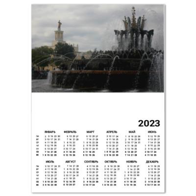 Календарь Фонтан