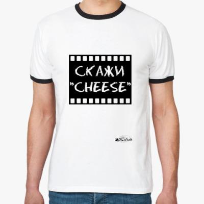 "Футболка Ringer-T Муж.футболка ""Чиииз"""