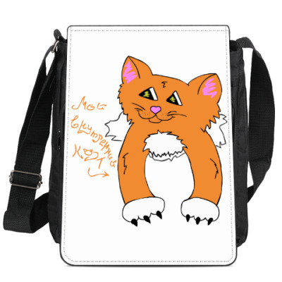 Сумка-планшет Мой внутренний кот (Рыжик)