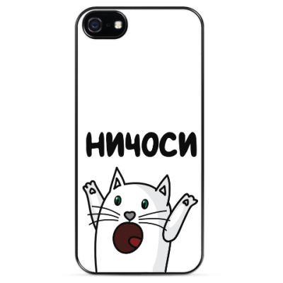 Чехол для iPhone Ничоси