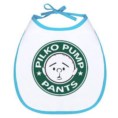 Слюнявчик Pilko Pump