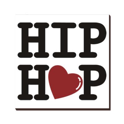 Люблю хип-хоп