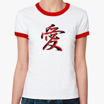 Женская футболка Ringer-T Иероглиф ЛЮБОВЬ