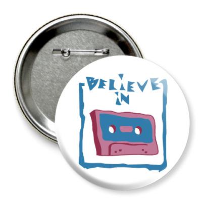Значок 75мм Верю в кассеты