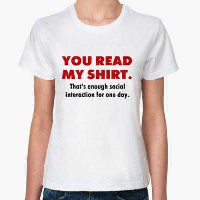 Классическая футболка Social Interaction