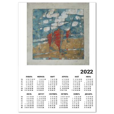 Календарь  Штиль