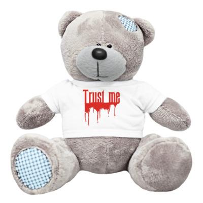 Плюшевый мишка Тедди Верь мне