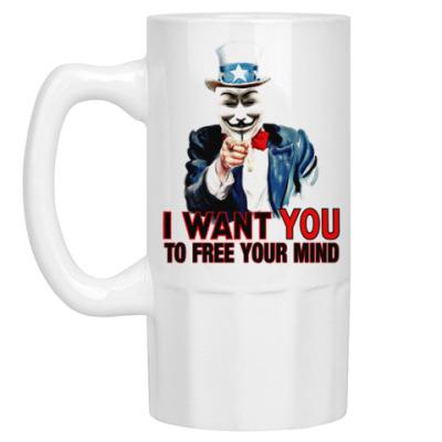 Пивная кружка Anonymous Uncle Sam