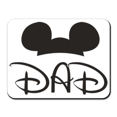 Коврик для мыши Dad