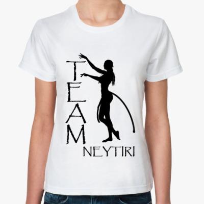 Классическая футболка Team Neytiri