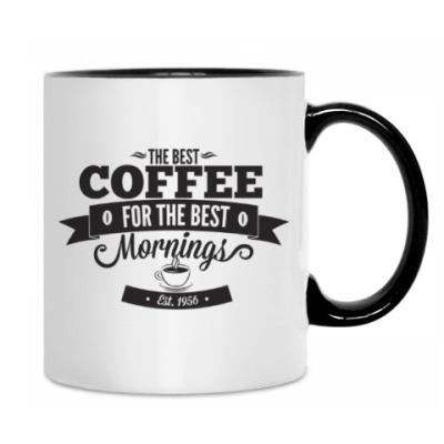 лучшее утреннее кофе