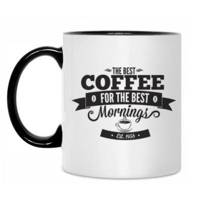 Кружка лучшее утреннее кофе