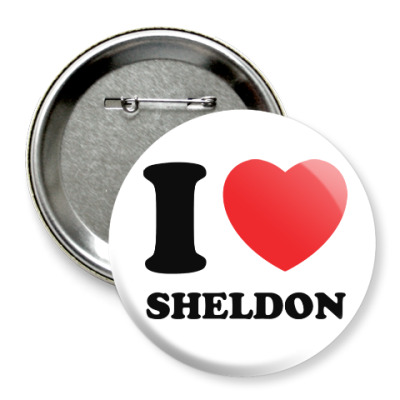 Значок 75мм I Love Sheldon