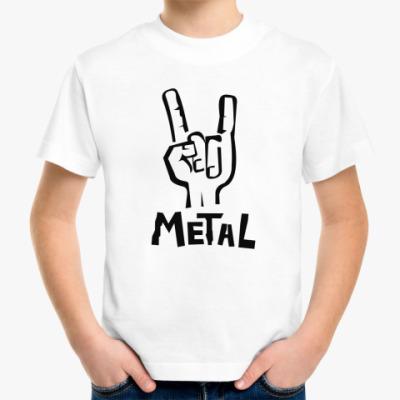 Детская футболка 'Metal'