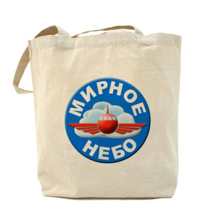 Сумка Холщовая сумка Мирное небо