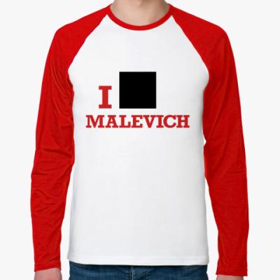 Футболка реглан с длинным рукавом  Malevich