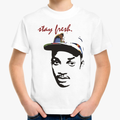 Детская футболка Оставайся свежим