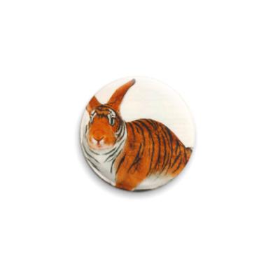 Значок 25мм Тигро-Заяц