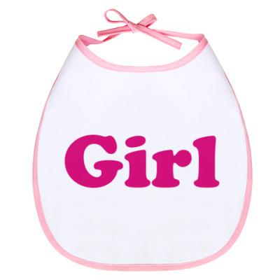 Слюнявчик Girl (девочка)