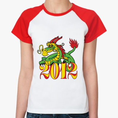 Женская футболка реглан Дракон 2012