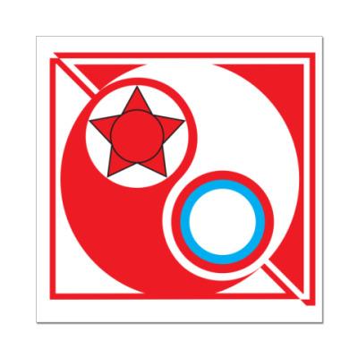 Наклейка (стикер)  Красные vs Белые8x8