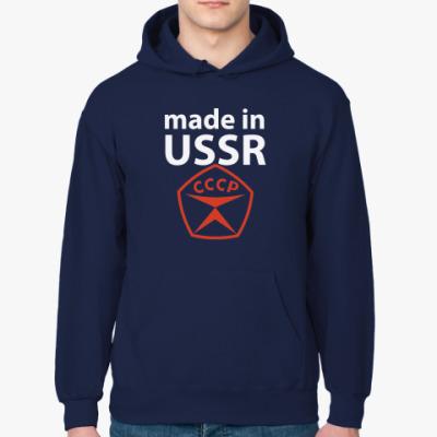 Толстовка худи Made in USSR / Сделано в СССР
