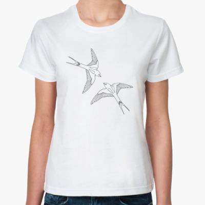 Классическая футболка  'Ласточки'