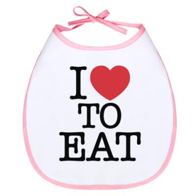 Слюнявчик I love to eat