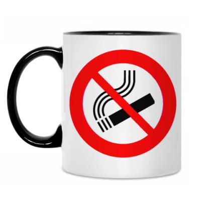 Кружка Не курить!