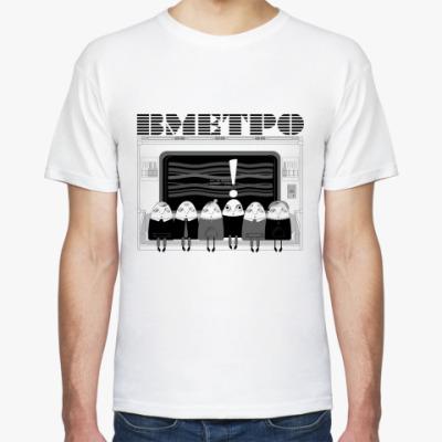 Футболка ВМЕТРО
