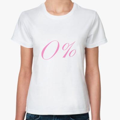 Классическая футболка  0%