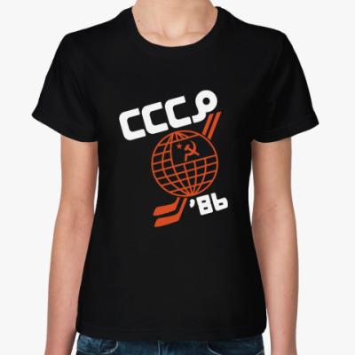 Женская футболка  СССР 1986