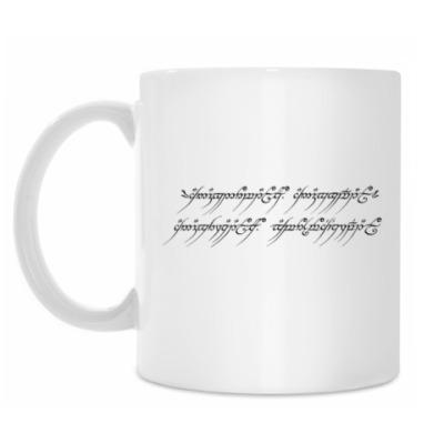 Кружка Надпись на языке Мордора