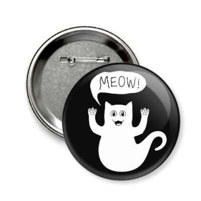 Значок 58мм Призрачный кот