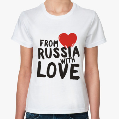 Классическая футболка from russia with love