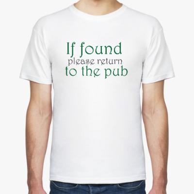 Футболка If found - please return to the pub
