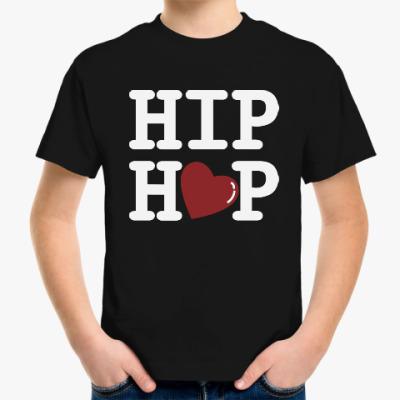 Детская футболка Люблю хип-хоп