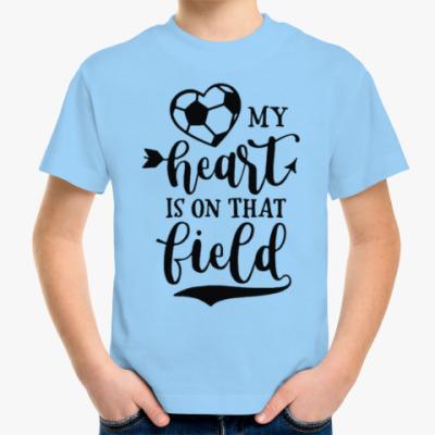 Детская футболка Футбол