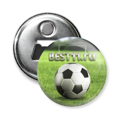 Магнит-открывашка Best11.ru
