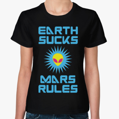 Earth sucks — Mars rules